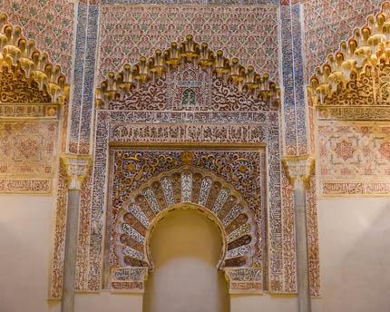 The Madrasah, Granada's historic Arab university