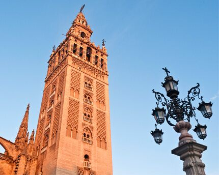 The Giralda, symbol of Seville