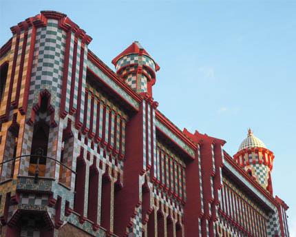 Casa Vicens, Gaudí's early days